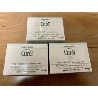 キュレル(Curel)のキュレル美白  美白フェイスクリーム 3個セット(フェイスクリーム)