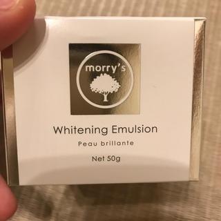 モリーズ ホワイトニングエマルジョン 50g(フェイスクリーム)