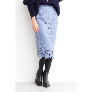 N.Natural beauty basic - ケミカルレースタイトスカート
