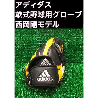 adidas - アディダス 一般軟式野球グローブ