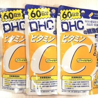 ディーエイチシー(DHC)の即日発送☆DHC ビタミンC 60日分 3袋セット(ビタミン)