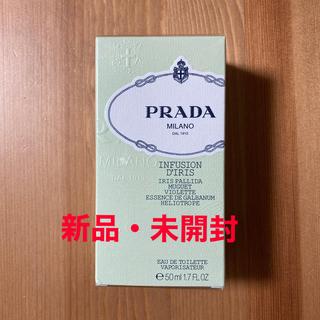 プラダ(PRADA)の★最終セール★PRADA 香水 インフュージョン(ユニセックス)