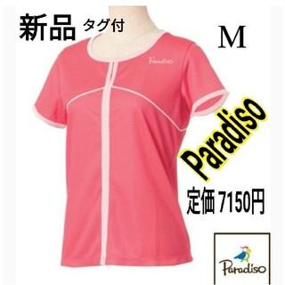 パラディーゾ(Paradiso)の(11)M新品★Paradisoパラディーゾ Tシャツ テニスウェア レディース(ウェア)