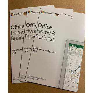 マイクロソフト(Microsoft)のOffice 2019 正規パッケージ版 Mac/PC 2台使用可能3枚セット(PC周辺機器)