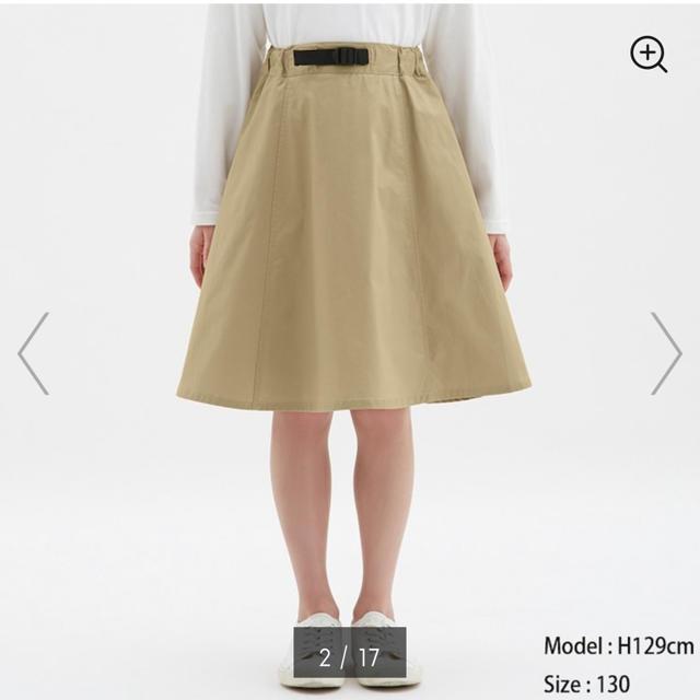 GU(ジーユー)の150 ウエストベルトデザインスカート キッズ/ベビー/マタニティのキッズ服女の子用(90cm~)(スカート)の商品写真
