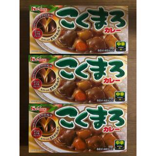 ハウスショクヒン(ハウス食品)のこくまろカレー 中辛 3箱(レトルト食品)