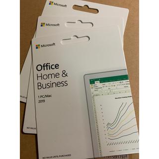 マイクロソフト(Microsoft)のOffice Home&Business 2019 for Mac3枚セット(PC周辺機器)