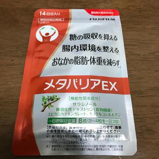 フジフイルム(富士フイルム)のメタバリアEX 112粒 14日分(その他)