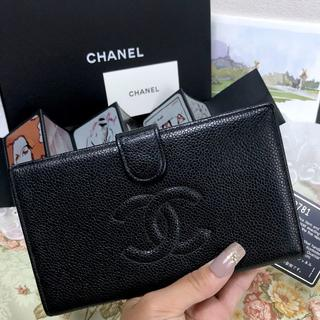 CHANEL - ギャランティーカード付き♡シャネル財布✨保証書付✨ D1646