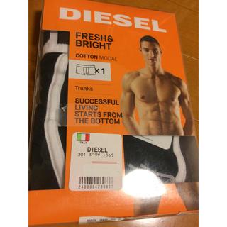 ディーゼル(DIESEL)の新品 ディーゼル DIESEL  ボクサーパンツ Mサイズ 正規品 箱あり(ボクサーパンツ)