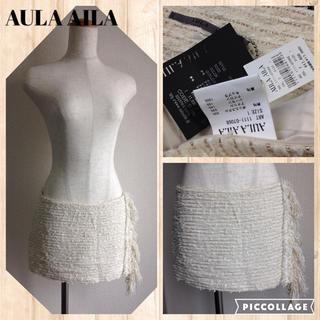 アウラアイラ(AULA AILA)の新品タグ付AULAAILAショートパンツ(ショートパンツ)