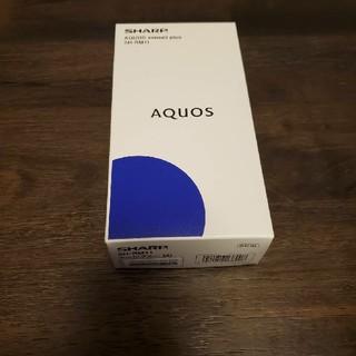 SHARP - AQUOS sense3 plus RH-RM11