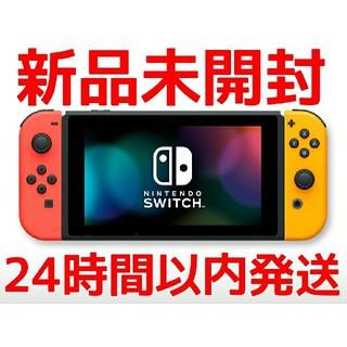 ☆新品未使用☆Nintendo Switch(Joy-Con(L)ネオンレッド
