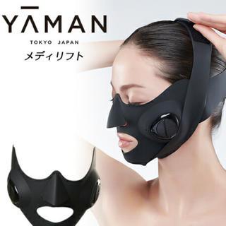 YA-MAN - ヤーマン メディリフト YA-MAN MediLift