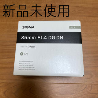 SIGMA - 85mm F1.4 DG DN Eマウント