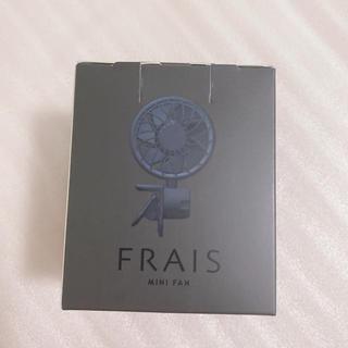 Francfranc - Francfranc◆フレ ミニファン◆グレー◆新品未開封