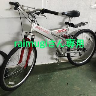 スペシャライズド(Specialized)の自転車 MTB スペシャライズド FSRモデル(自転車本体)