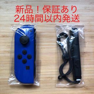 Nintendo Switch - 【新品未使用】任天堂 switch joy-con ブルー ジョイコン