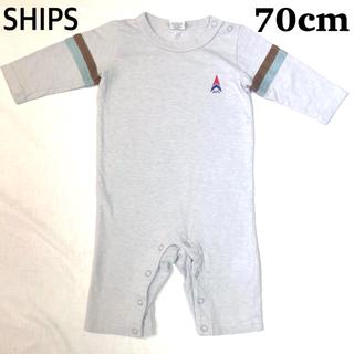 シップス(SHIPS)の【70cm】SHIPSシップス 長袖ロンパース(ロンパース)