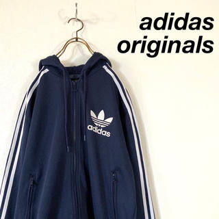 adidas - 【美品】adidas originals トレフォイルロゴ フーディジャージ