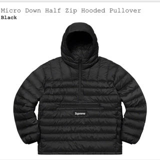 Supreme - supreme micro down half zip 20aw