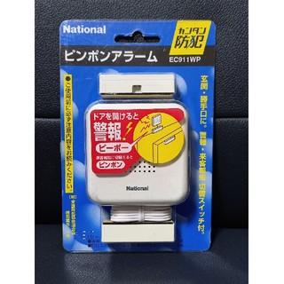 新品未開封品 ピンポンアラーム/EC911WP(その他)