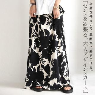 antiqua - 新品☆彡【antiqua】花柄 ロング スカート ブラック【アンティカ】