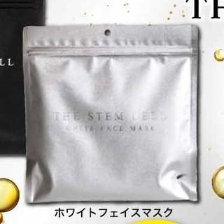 THE STEM CELL ホワイトフェイスマスク(パック/フェイスマスク)