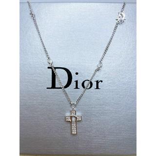 Christian Dior - CD562 未使用【Dior ディオール】ネックレス シルバー クロス 十字架