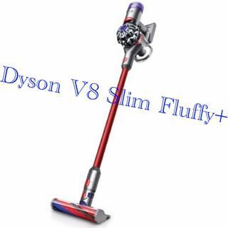 Dyson - 【新品・未開封】 dyson V8 Slim Fluffy+