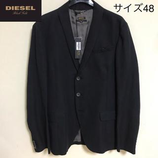 ディーゼル(DIESEL)のDIESEL BLACK GOLD テーラードジャケット スーツ サイズ48(テーラードジャケット)