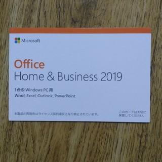 マイクロソフト(Microsoft)のoffice 2019 新品未使用未開封 5枚セット(PC周辺機器)