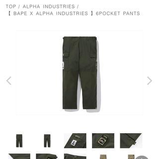アベイシングエイプ(A BATHING APE)のBAPE ALPHA industries 6pocket pants カーゴ(ワークパンツ/カーゴパンツ)