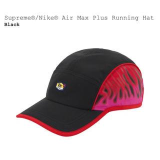 シュプリーム(Supreme)の新品 Supreme Nike Air Max Plus Running Hat(キャップ)
