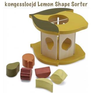 kongessloejd LEMON SHAPE SORTER / レモン型はめ(知育玩具)