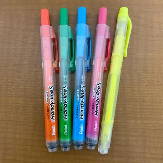 ペンテル(ぺんてる)のぺんてる ノック式 蛍光ペン 4色+おまけ(ペン/マーカー)