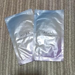 アユーラ(AYURA)のAYURA アユーラ リズムコンセントレートマスク 2枚組(パック/フェイスマスク)