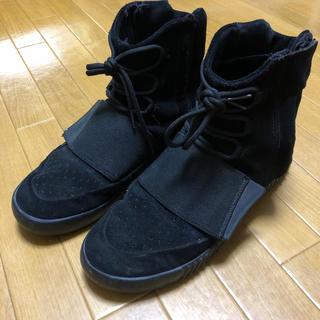 adidas - yeezy boost 750