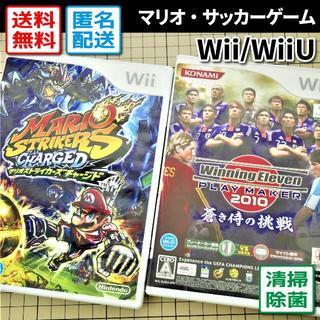 ファミリーコンピュータ(ファミリーコンピュータ)のマリオストライカーズ チャージド/ウイニングイレブン(Wii/Wii U)(家庭用ゲームソフト)