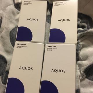 アクオス(AQUOS)の新品未開封 AQUOS sense3 4台セット(スマートフォン本体)