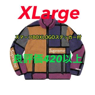 Supreme - Reversible Colorblocked Fleece Jacket XL