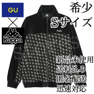 ジーユー(GU)の希少! gu ×kappa コラボ ベロアブルゾン S ブラック(ジャージ)