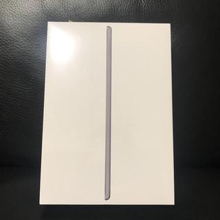 Apple - 新品未開封 iPad 第8世代 Wi-Fiモデル 32GB スペースグレイ