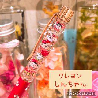 クレヨンしんちゃん ハーバリウムボールペン ノーマルキャップ 花柄レッド