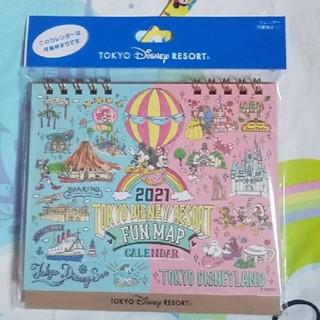 Disney - ディズニー カレンダー 2021 ファンマップ