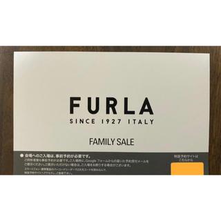 フルラ(Furla)のFURLA ファミリーセール(ショッピング)