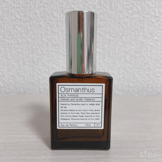 オゥパラディ(AUX PARADIS)のオゥパラディ オスマンサス 15mL(香水(女性用))