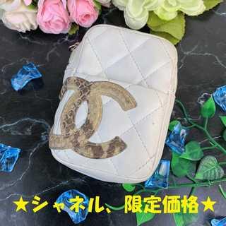 CHANEL - ☆限定セール☆ 【シャネル】 コスメポーチ 小物入れ 白 レディース ブランド