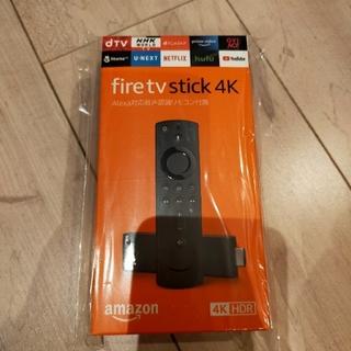 新品 Amazon fire tv stick 4K ファイヤースティック