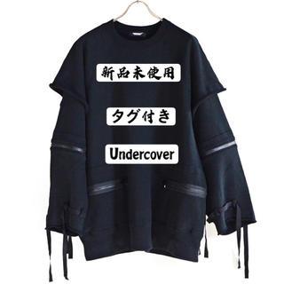 UNDERCOVER - 新品 Undercover 2020fw 多ZIPレイヤードBIGSWEAT